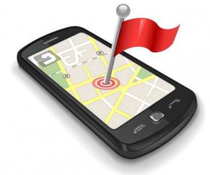 Once You've Reached Your Destination - GPS on smartphone